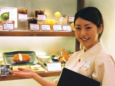 とんかつ新宿さぼてん 大崎シンクパーク店 のアルバイト情報