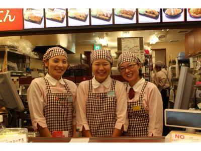 とんかつ新宿さぼてん デリカ 大塔イオンショッピングセンター店 のアルバイト情報