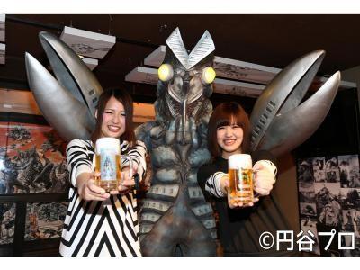 怪獣酒場 のアルバイト情報