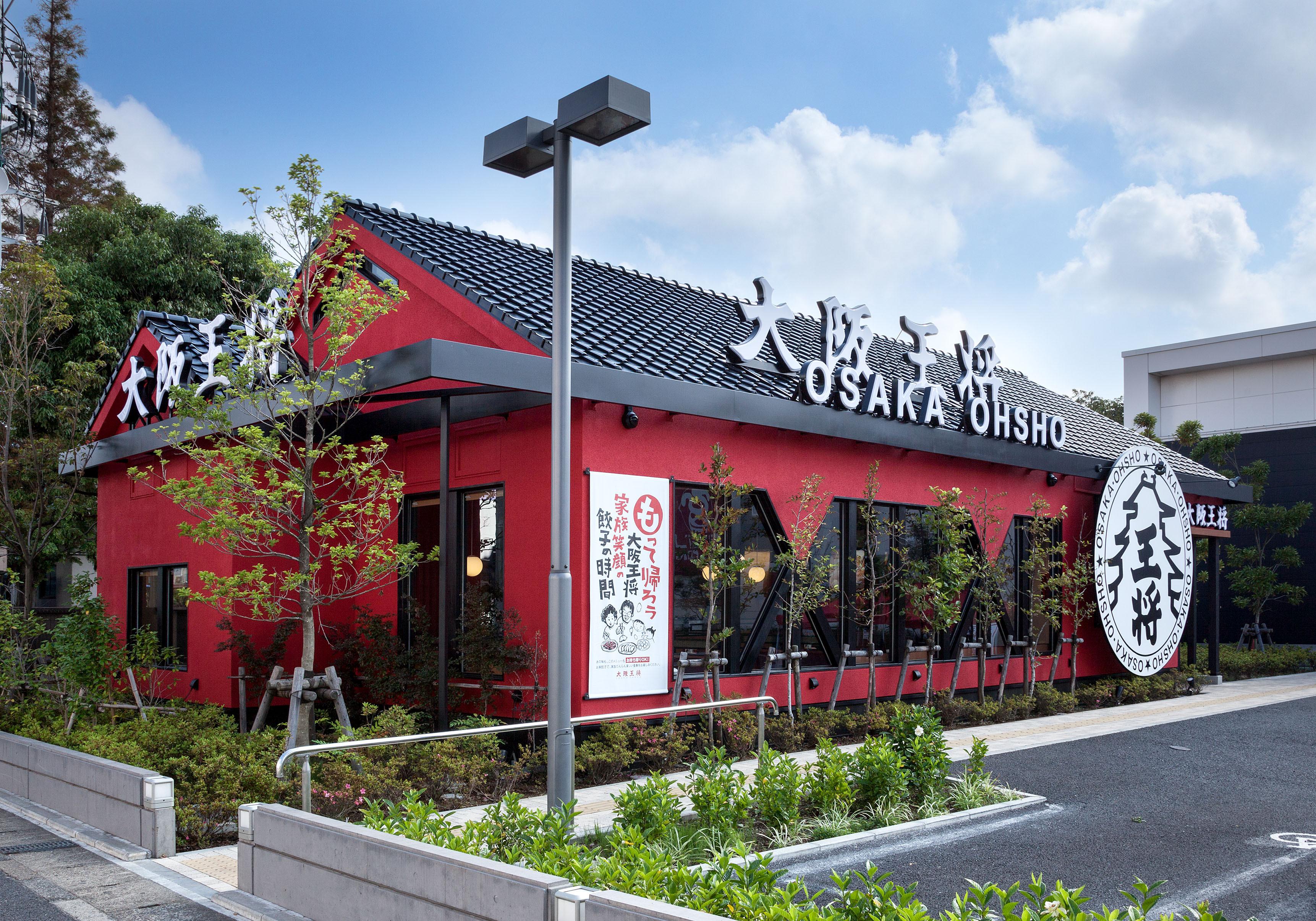 大阪王将 習志野店 のアルバイト情報