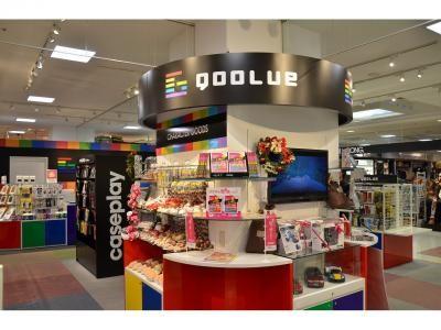 Goolue(グールー) 横浜ワールドポーターズ店のアルバイト情報