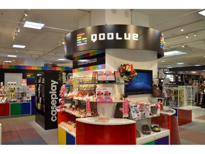 ACCESSORIES Goolue(アクセサリーズグールー) 南大沢店のアルバイト情報