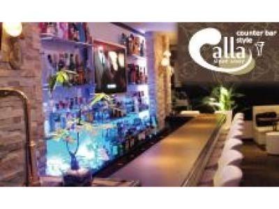 バー&レストラン Calla のアルバイト情報