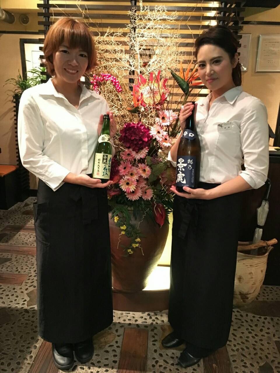 創作和食と地酒 えちご 神楽坂 のアルバイト情報
