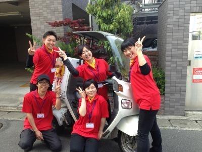 デリズ 渋谷店 のアルバイト情報