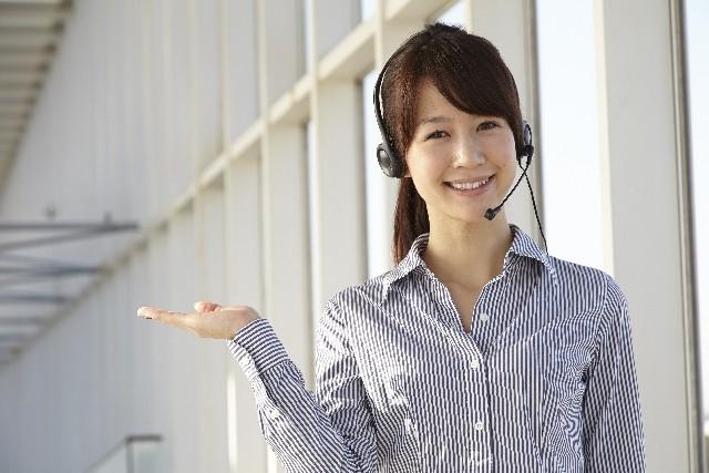 株式会社エイチエージャパン 豊島区東池袋エリア コールセンタースタッフ  のアルバイト情報