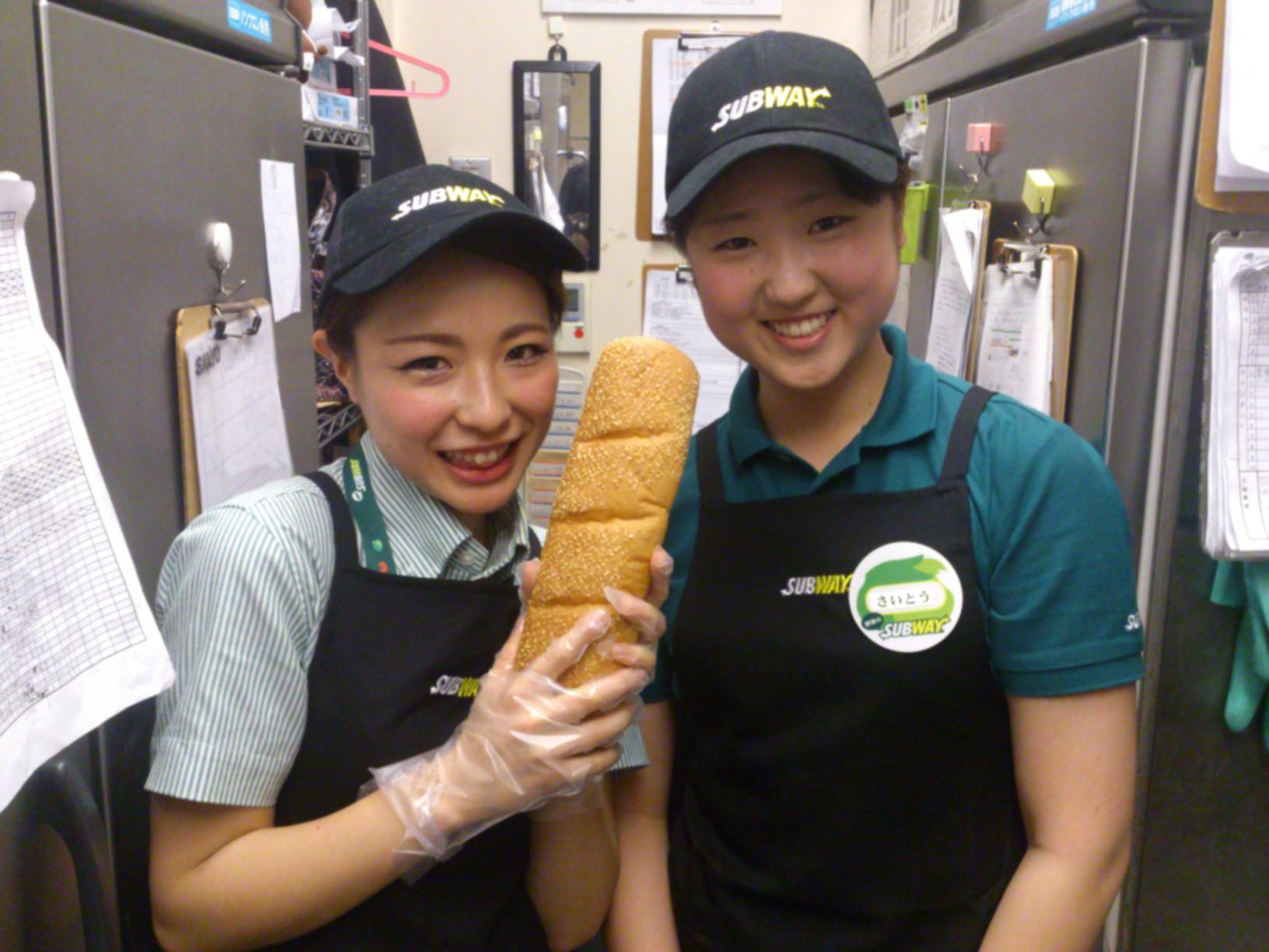 SUBWAY(サブウェイ) イオンモール川口前川店のアルバイト情報