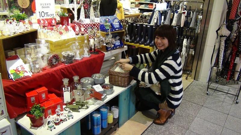 CURRENT(カレント) イオン豊橋南店 のアルバイト情報