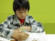 個別指導塾・桜塾 旗の台校のアルバイト情報