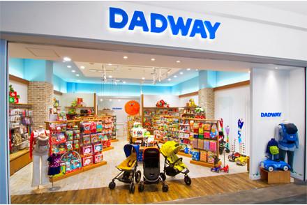 DADWAY(ダッドウェイ) ららぽーと豊洲 のアルバイト情報