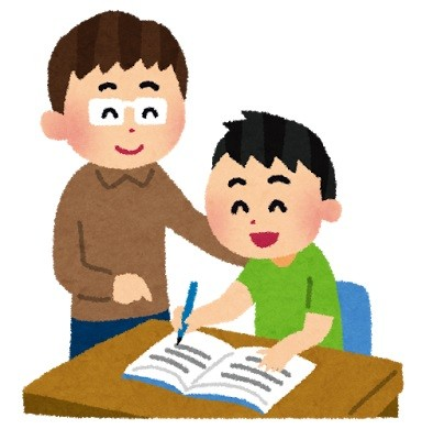 家庭教師のコーソー 二本松市エリアのアルバイト情報