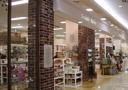 GrandeMaree(グランマレ) 木の葉モール橋本店 のアルバイト情報
