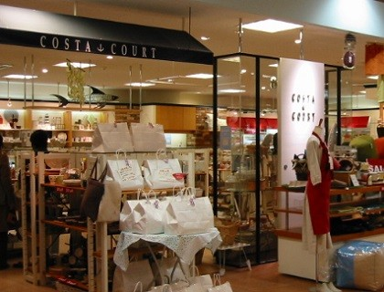 COSTA・COURT(コスタ・コート) ハピータウン原尾島店 のアルバイト情報