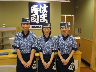 はま寿司 つくば研究学園店のアルバイト情報
