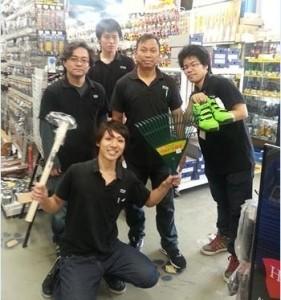 蒲田 道具屋 のアルバイト情報