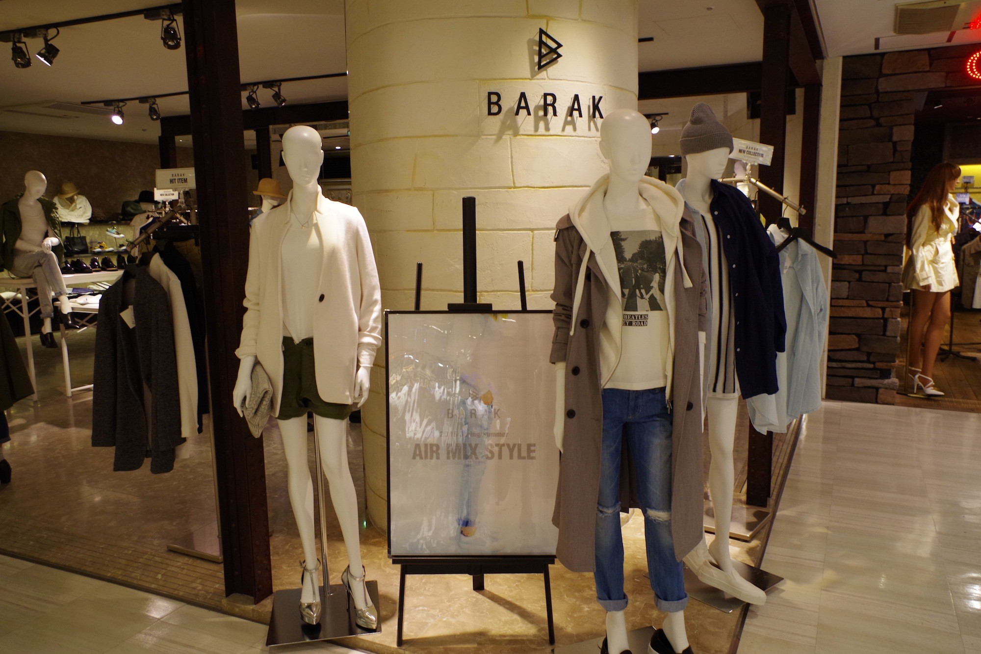 BARAK(バラク) 京都店 のアルバイト情報