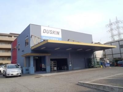 ダスキン玉堤 サービスマスターのアルバイト情報