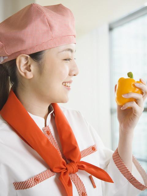 らいすあべにゅー ニコニコ本舗菅原店 のアルバイト情報