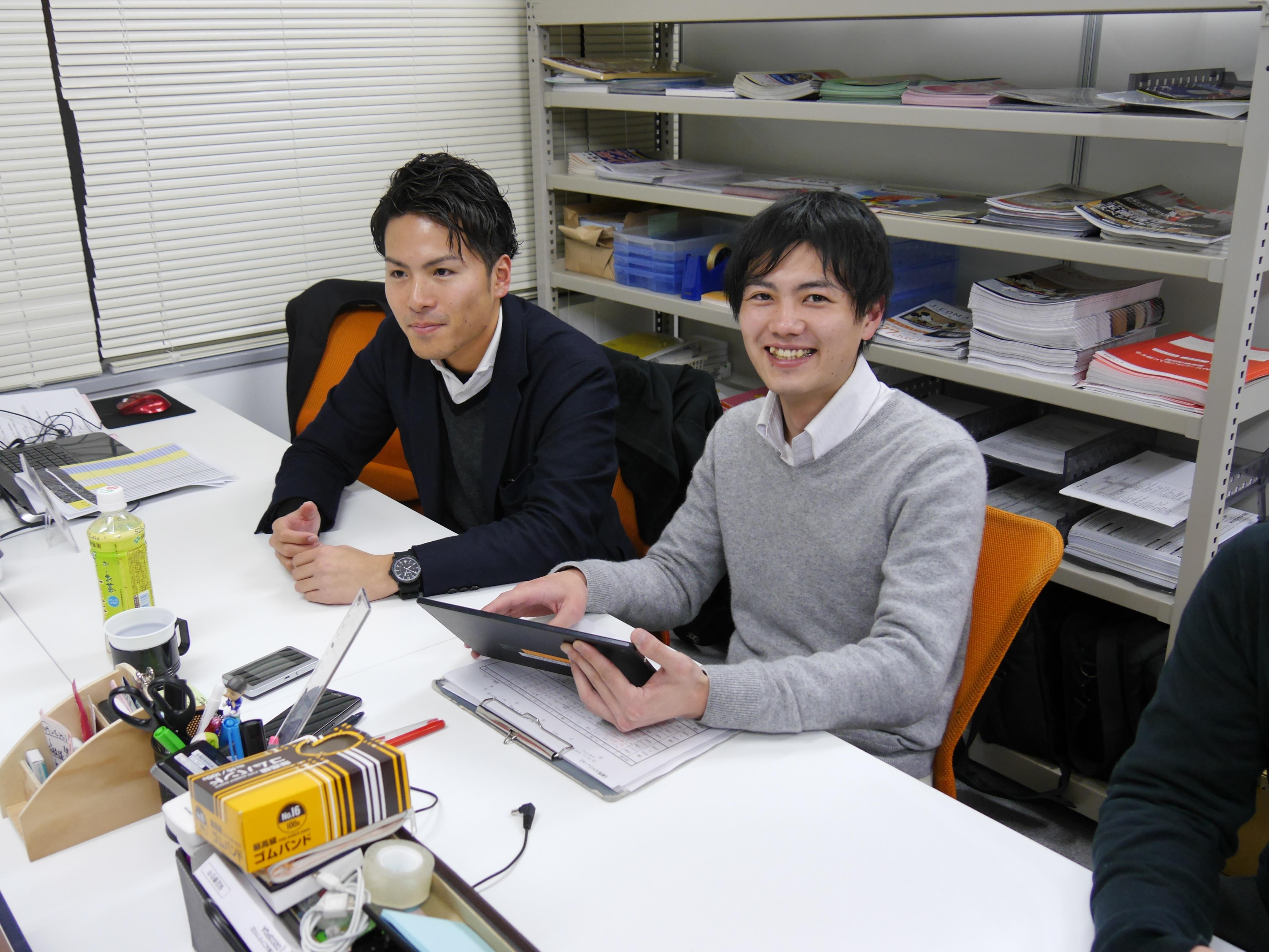 個人営業 新宿区エリア 株式会社NECTのアルバイト情報