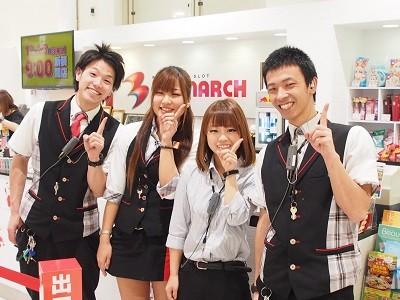 BIG MARCH(ビックマーチ) 高崎おおやぎ店 のアルバイト情報