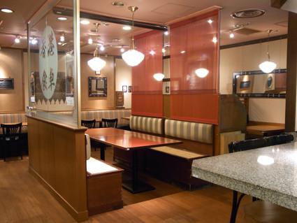 香港食卓(ホンコンテーブル) 大崎店 のアルバイト情報