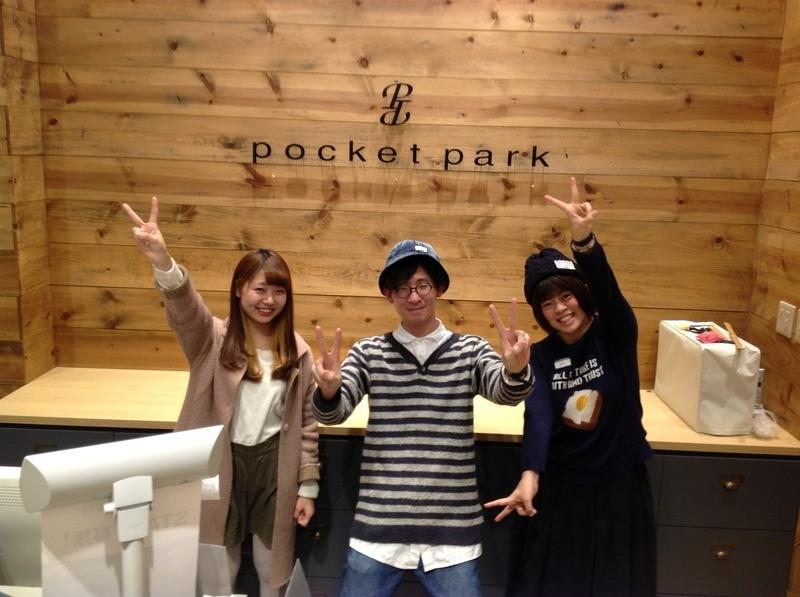 pocket park(ポケットパーク) ヴェルサウォーク西尾店 のアルバイト情報