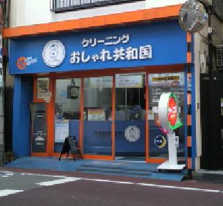 おしゃれ共和国 千鳥町駅前店 のアルバイト情報