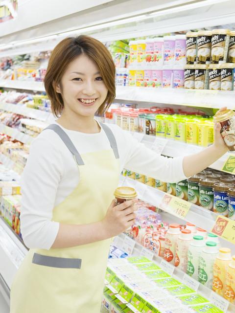 スーパーとみやま桜橋店 のアルバイト情報