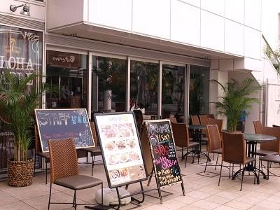Aloha Table Hawaiian Diner(アロハテーブルハワイアンダイナー)[0011] のアルバイト情報