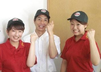 宅配ピザ 10.4(テン.フォー) 釧路昭和店 のアルバイト情報