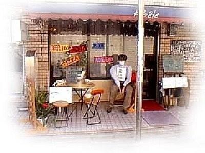 ビストロ クスクス のアルバイト情報