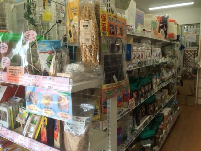 Birds' Grooming Shop(バーズグルーミングショップ) のアルバイト情報