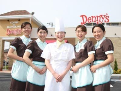 デニーズ 甲府昭和通り店のアルバイト情報