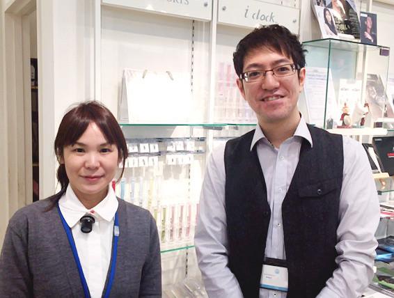 アイクロック ココウォーク長崎店 のアルバイト情報