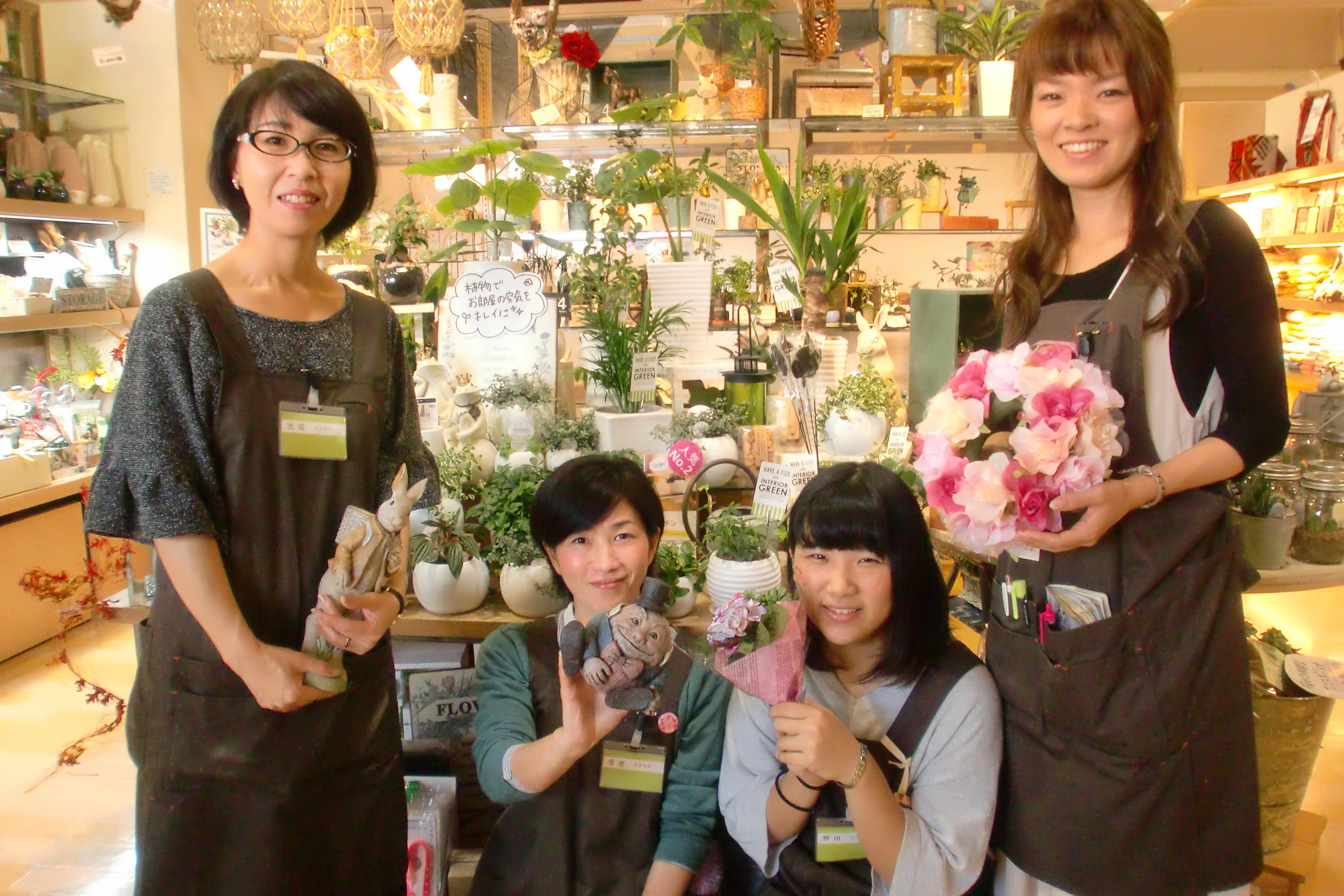 HUMPTY DUMPTY(ハンプティーダンプティー) 福山北店 のアルバイト情報