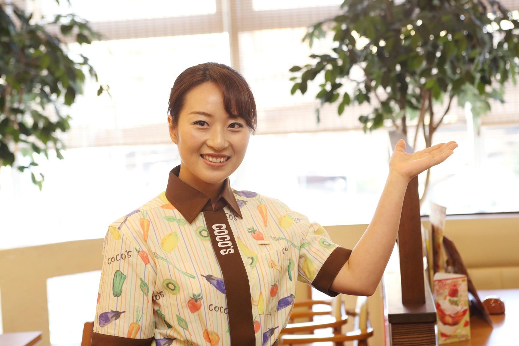 COCO'S(ココス) イオンモール新発田店 のアルバイト情報