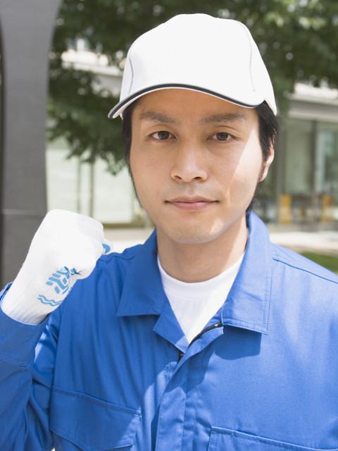 篠原商事株式会社 Dr.Driveセルフ浜街道サービスステーション のアルバイト情報