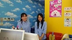 クリーニングショップ ひまわり 大野南口店 のアルバイト情報