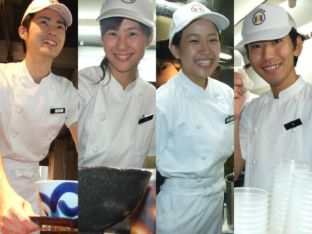 三ツ矢堂製麺 狛江店 のアルバイト情報