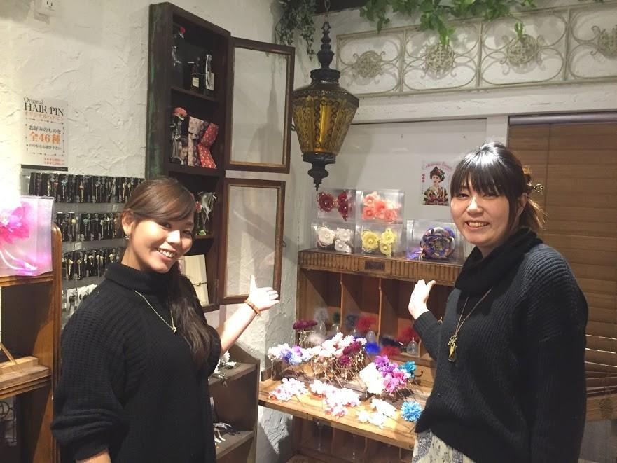 かんざし屋wargo(ワーゴ) 熊本パルコ店 のアルバイト情報