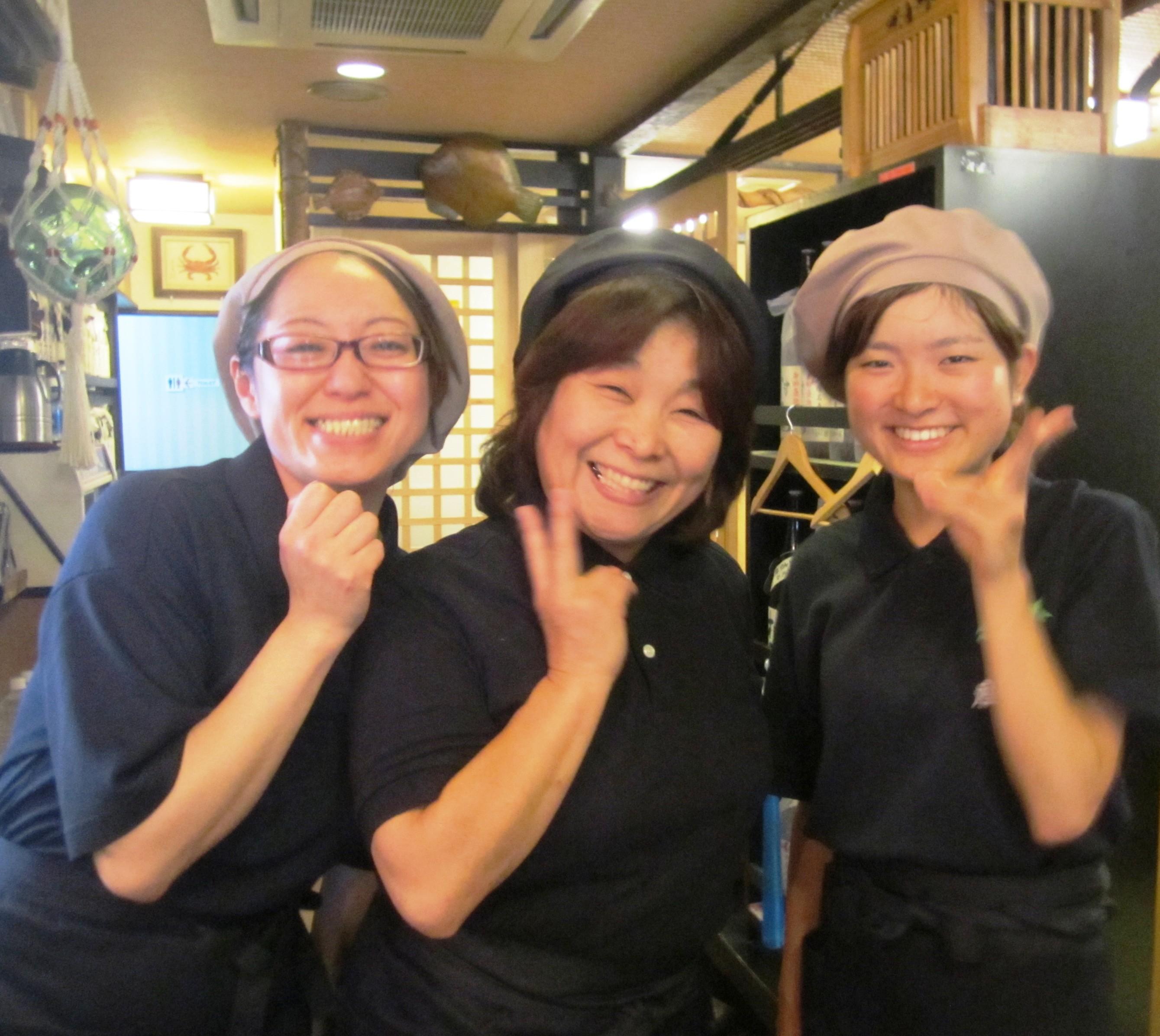 船頭料理 魚庄 のアルバイト情報