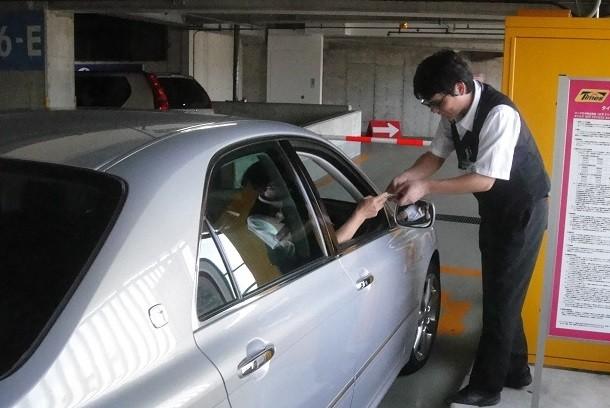 タイムズサービス株式会社 イオンマリンピア駐車場 のアルバイト情報
