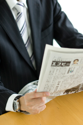 有限会社伊藤新聞店 のアルバイト情報