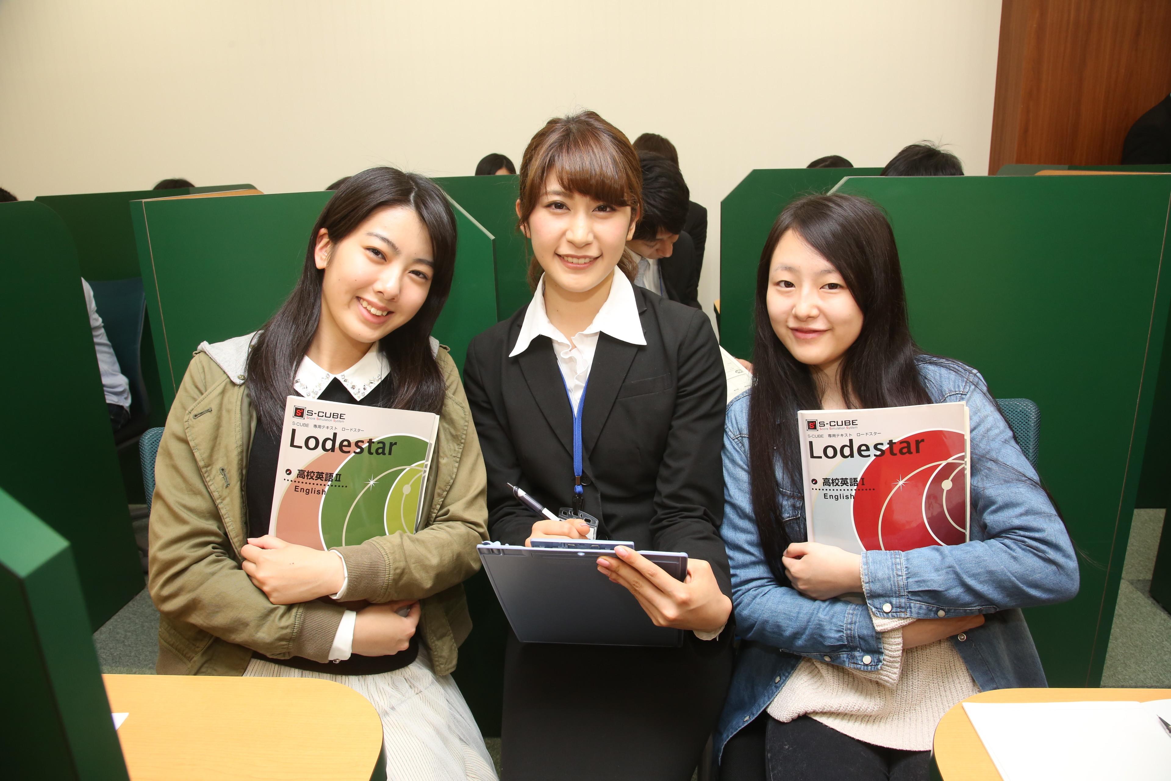 個別指導学院 フリーステップ 松井山手教室のアルバイト情報