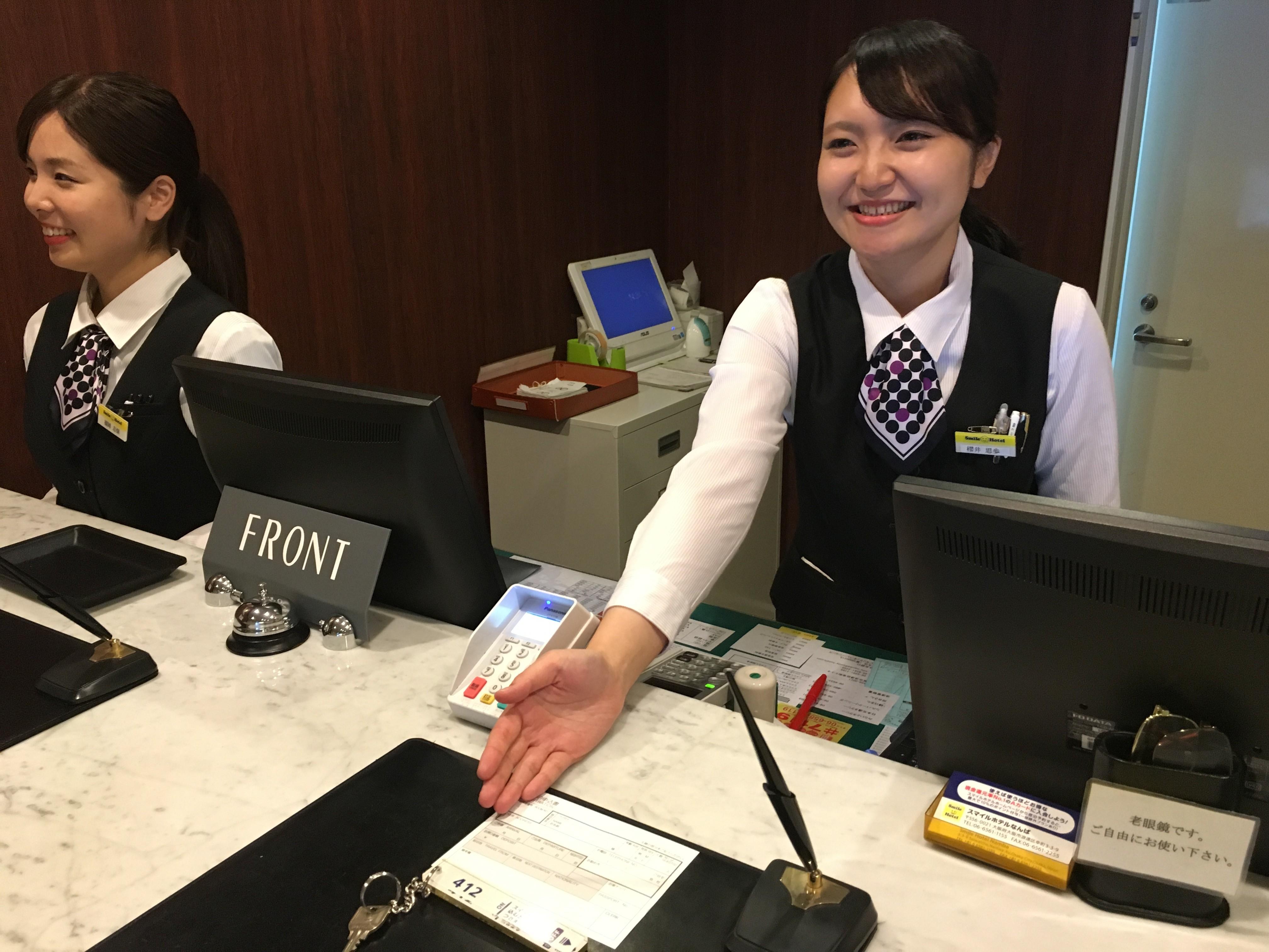 スマイルホテルなんば のアルバイト情報