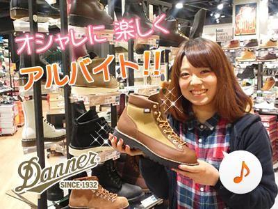 DANNER(ダナー) 三井アウトレットパーク マリンピア神戸店のアルバイト情報