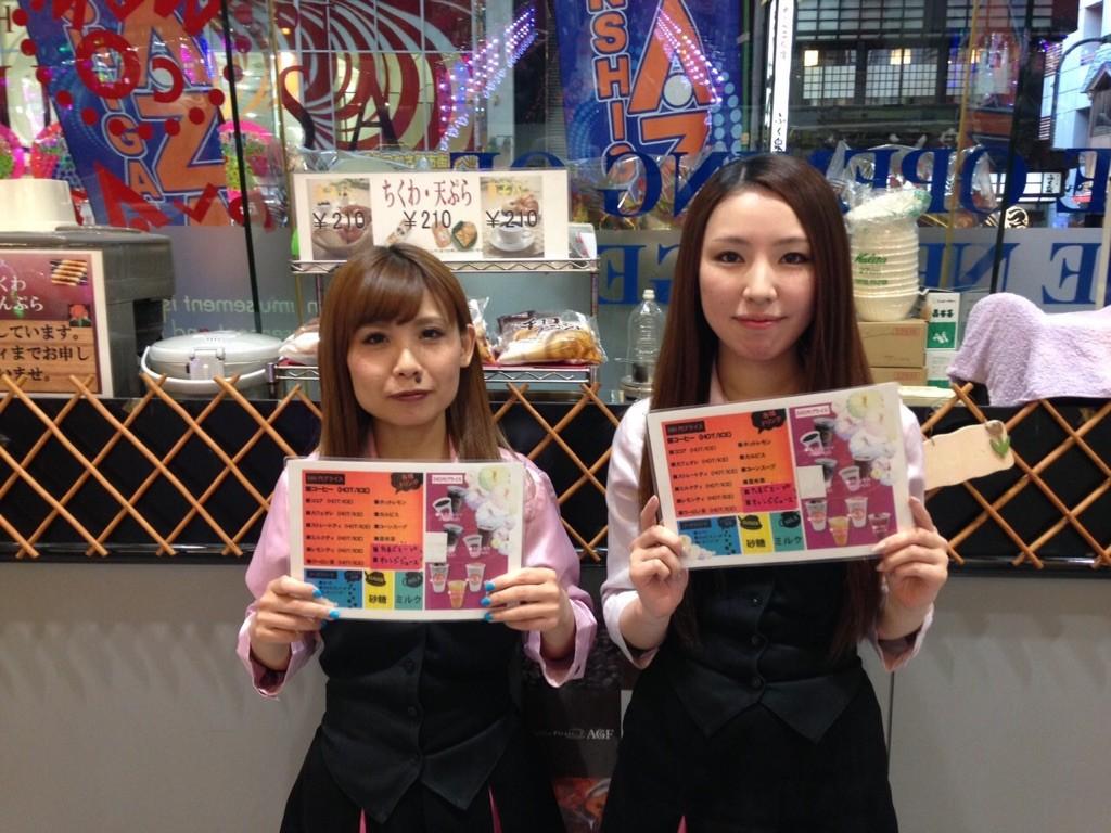 ビーンズカフェ コア21健軍店 のアルバイト情報