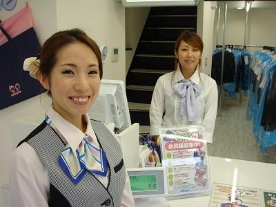 ノムラクリーニング 楠葉美咲店 受付スタッフのアルバイト情報