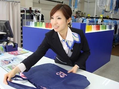 ノムラクリーニング 上野東店 受付スタッフのアルバイト情報