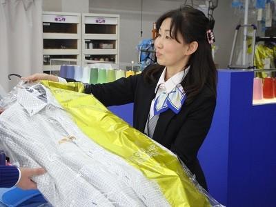 ノムラクリーニング 桜井店 受付スタッフのアルバイト情報